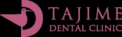 北田辺の歯医者 田治米歯科医院(東住吉区駒川)インプラント・矯正・小児歯科・入れ歯・歯周病・ホワイトニング